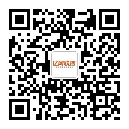 亿网联播公众号.jpg