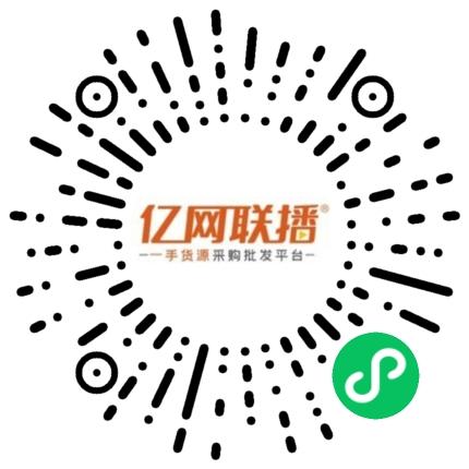 億網聯播小程序.jpg